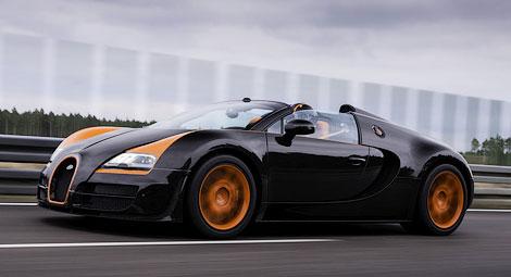 Bugatti построит восемь самых быстрых в мире открытых машин