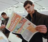 Объявления секса по телефону в казахстане