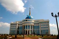 Глава Государства внес изменения в Государственный протокол Республики Казахстан