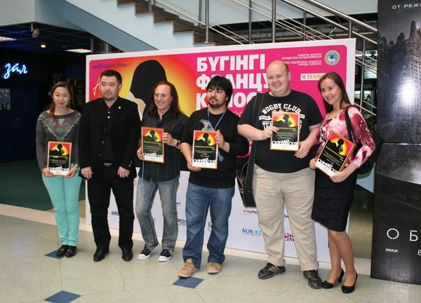 В Алматы прошла Неделя французского кино