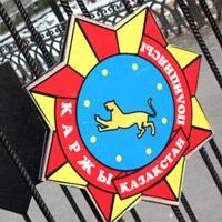 В финансовой полиции произведены новые кадровые назначения