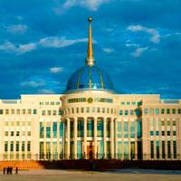 Глава Государства подписал указ «Об утверждении Концепции развития Ассамблеи народа Казахстана (до 2020 года)»