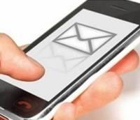 В Костанайской области суды экономят на почтовых извещениях, используя смс-уведомления
