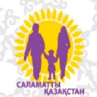 В Алматы состоялась пресс-конференция, посвященная проведению Европейской Недели Иммунизации