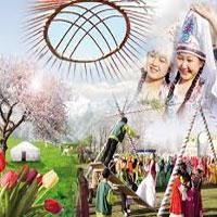 25 апреля в Алматы в детском доме №1 Алматы пройдет празднование весеннего праздника Наурыз