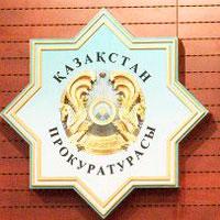 Районный прокурор Костанайской области уволен за нарушение служебной дисциплины