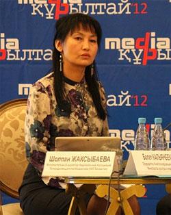 Шолпан Жаксыбаева: Нам бы сначала добиться, чтобы наши дети захотели смотреть отечественное телевидение