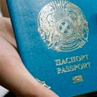 В СКО объявлена акция по взысканию алиментов «Открытая граница»