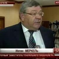 Уголовное дело Анар Мешимбаевой может растянуться на год