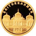 О выпуске в обращение памятной золотой монеты «Baiturrahman» из серии монет «Знаменитые мечети мира»