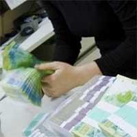 """Директор уральского завода СПП """"Металлоизделия"""" осужден за невыплату зарплаты рабочим"""