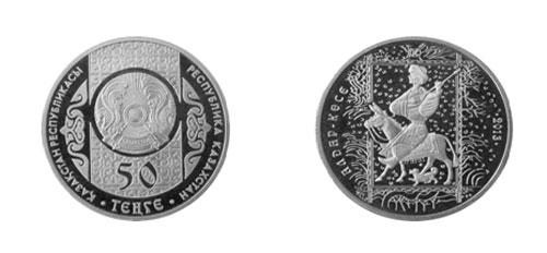 Нацбанк РК выпустил в обращение памятные монеты «Колобок» и «Алдар-Косе»