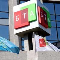 Глава БТА Банка ушел в отставку