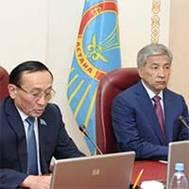 Депутаты Маслихата одобрили кандидатуры новых акимов районов Астаны
