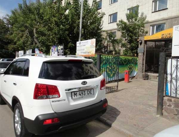Охота на машины чиновников охватывает весь Казахстан (фото)