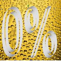 В Казахстане могут запретить рекламу безалкогольного пива