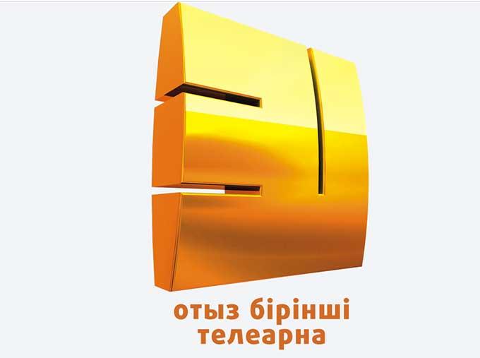 «Смотреть Онлайн 31 Канал Казахстан Прямая Трансляция» — 2002