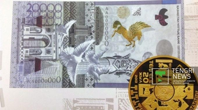 Казахстанцам показали, как будет выглядеть 20-тысячная купюра
