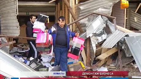 На алматинской «барахолке» начался демонтаж отдельных рынков