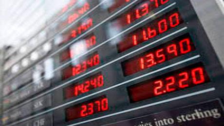 Курсы обмена валют на 7 февраля 2013 года - Утренняя сессия KASE