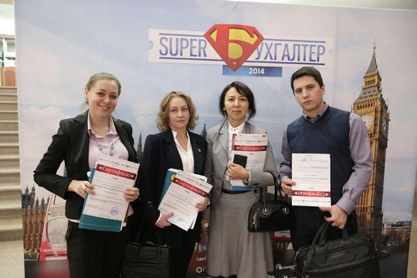 В Алматы выбрали лучшего бухгалтера страны