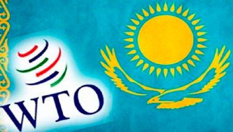 Совет ЕС одобрил вступление Казахстана в ВТО