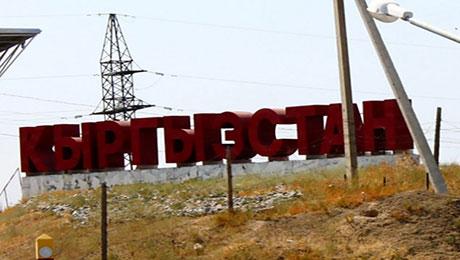 В Кыргызстане назвали новую дату открытия таможенных границ с РК