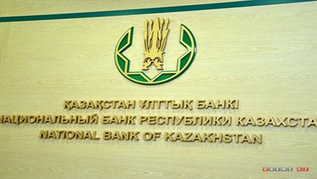 Нацбанк пояснил схему конвертирования средств из Нацфонда