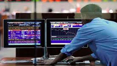 Курсы обмена валют на 26 октября 2015 года - Дневная сессия KASE