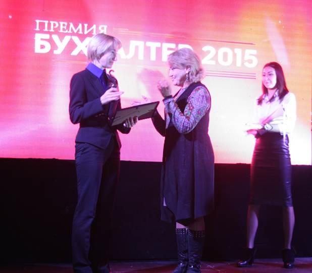 В Алматы прошло торжественное награждение супербухгалтеров страны