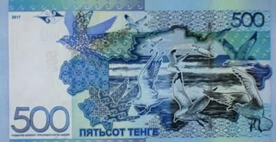 В Нацбанке презентовали новую банкноту номиналом в 500 тенге