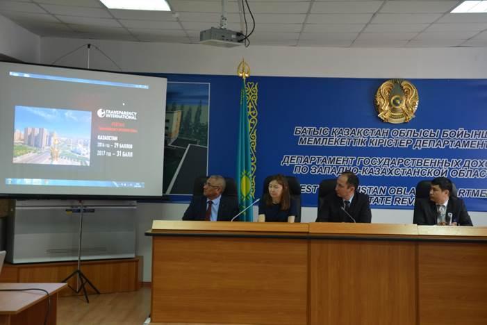Семинар по этике в ДГД по ЗКО от 10.05.18 г.