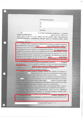 Состоится ли суд присяжных в Казахстане… (Аманжол Мухамедьяров, адвокат Коллегии адвокатов города Астаны)