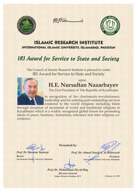 Назарбаеву вручили международную премию «За заслуги перед государством и обществом»