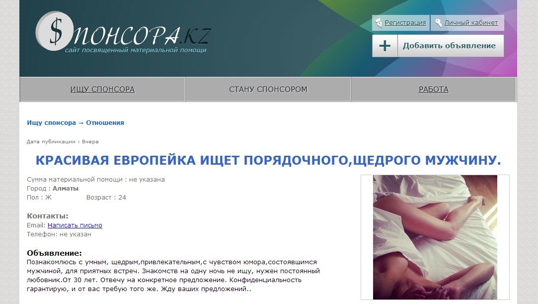 Yestokissru сайт для поиска любовников бесплатно