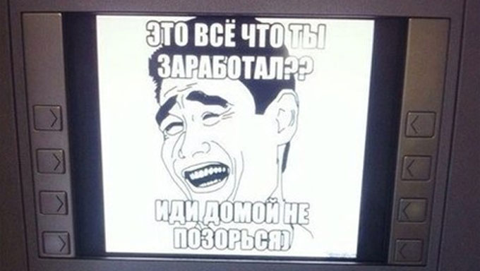 1392112250_bez-imeni-22.jpg