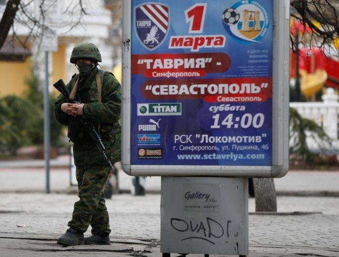 Русский Крым.