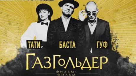 24-aprelja-v-prokat-vykhodit-film