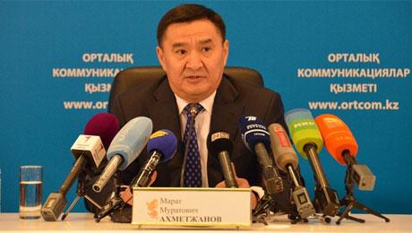 Генерал-майор финполиции марат шабакбаев заявил, что если его дочь виновна в аварии, приведшей к смерти двух человек