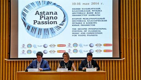 �� ��� ������� ���������� ��������� ����� ������ ������ �� ������� �Astana Piano Passion�