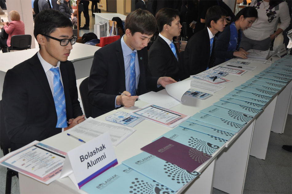 программы для знакомств в казахстане