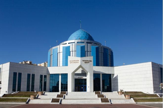 Назарбаев-центр