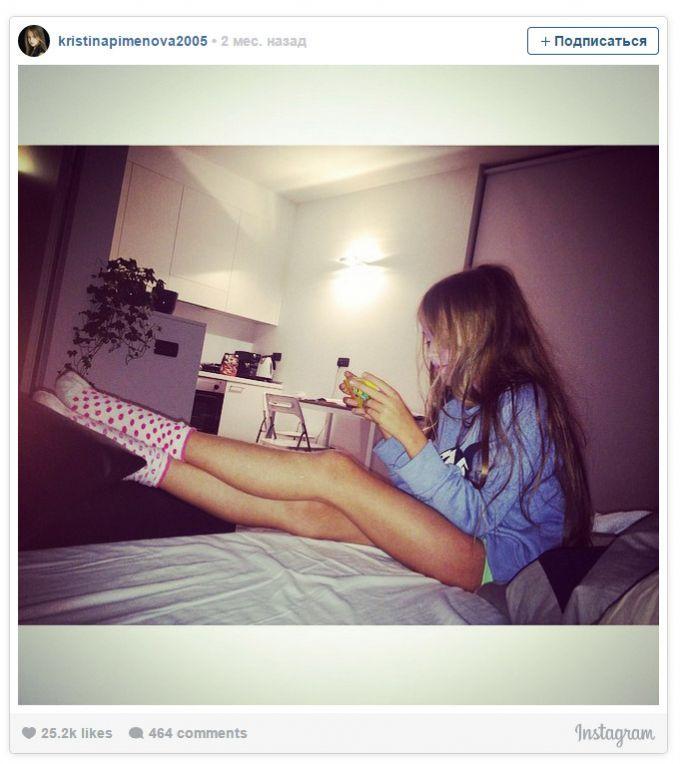 Секс с юнной девочкой смотреть онлайн 20 фотография