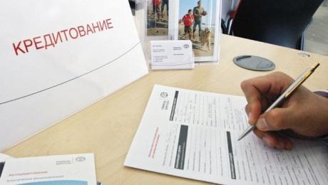 Житель ВКО набрал кредитов на чужое имя по найденному на улице удостоверению личности