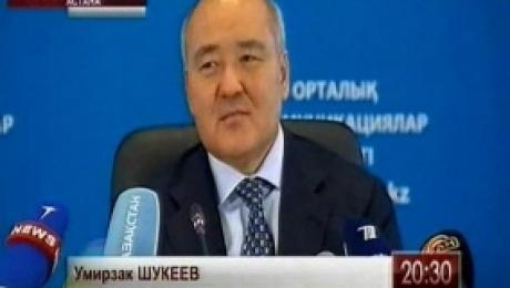 Фонд «Самрук-Казына» может заимствовать в текущем году от 2 до 2,5 млрд долларов (видео)
