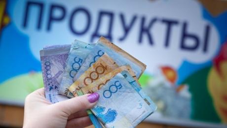 Казахстан берет под контроль инфляцию