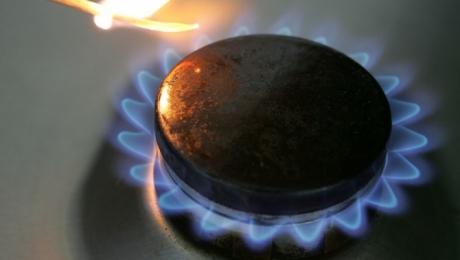 В Астане снизились цены на услуги газоснабжения