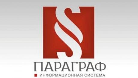 Приглашаем на актуальный для бизнеса Вебинар «Источники привлечения денег компаниями»