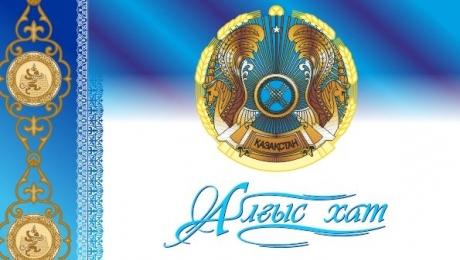 Жителя Актау наградили за помощь пострадавшим в ДТП артистам из Кыргызстана