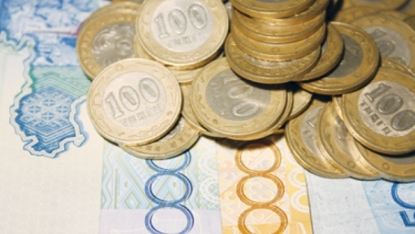 С начала года казахстанцы получили пенсионные выплаты на сумму 195 млрд. тенге